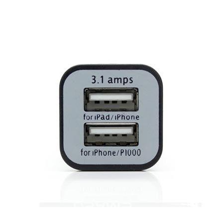 3.1A Ładowarka samochodowa 2x USB, - czarna.