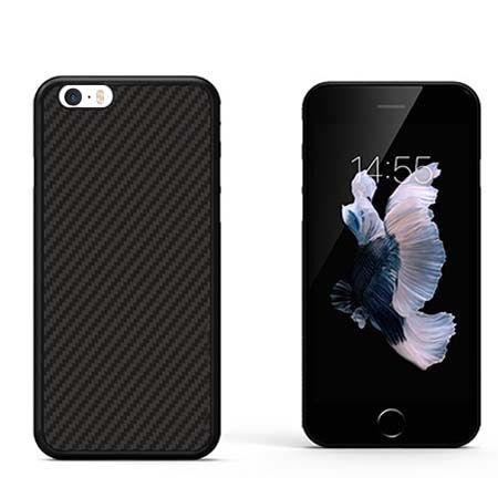 Etui na iPhone SE gumowe Karbon - czarne.