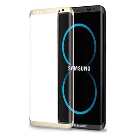 Samsung Galaxy S8 Plus hartowane szkło na cały ekran 3D - złoty.