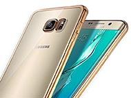eleganckie etui na telefon galaxy S6